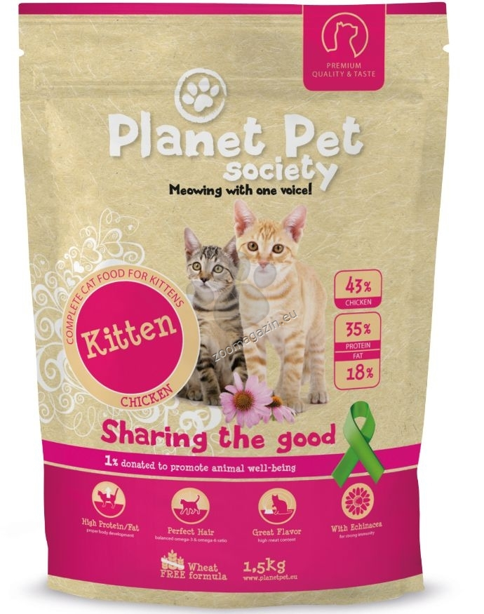 Planet Pet Society Kitten - пълноценна храна за котки на възраст от 1 до 12 месечна възраст 1.5 кг.