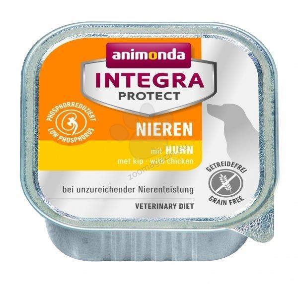 Animonda integra protect renal chicken - с пилешко месо, за котки с бъбречна недостатъчност 100 гр.