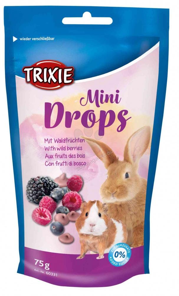 Trixie - Mini Drops - деликатесно лакомство с горски плодове за морски свинчета и мини зайчета 70 гр.