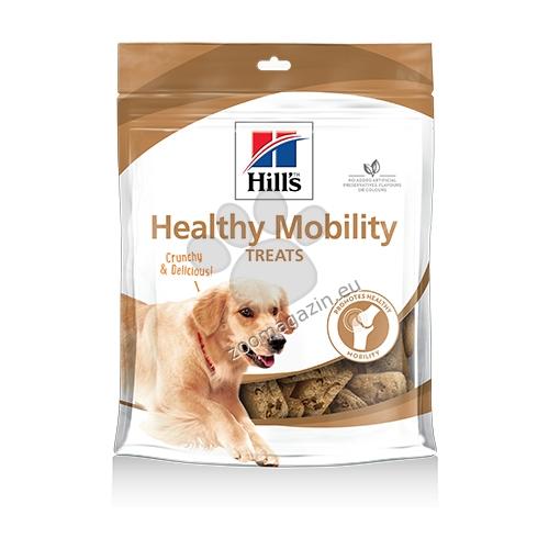 Hills Healthy Mobility Treats – лакомство при ставни проблеми, за кучета в зряла възраст 220 гр.