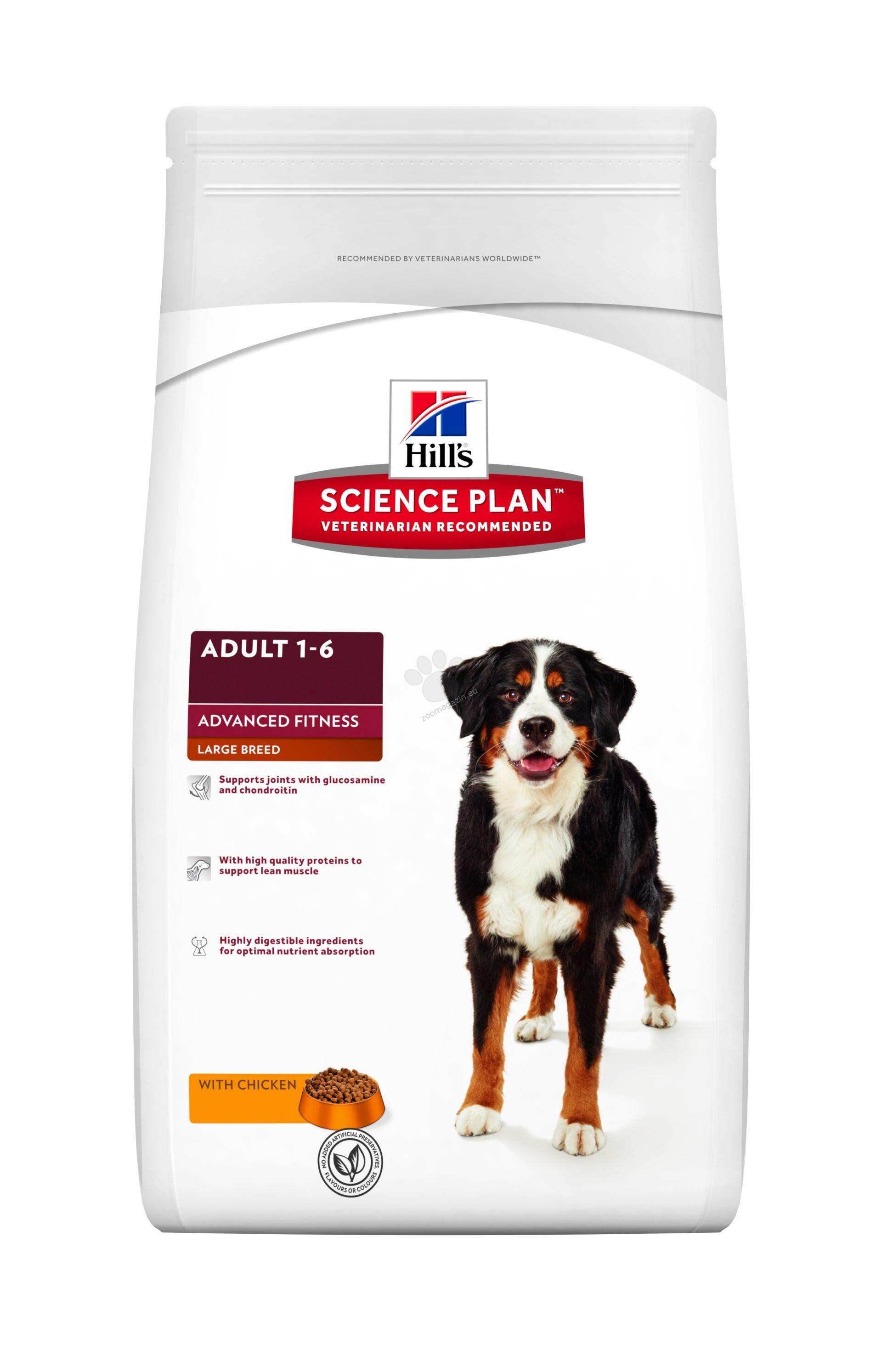 Hills Science Plan Canine Adult Advanced Fitness Large Breed Chicken - Пиле - Кучета от едри породи над 25 кг с умерени енергийни нужди на възраст от 1 до 7 години 3 кг.