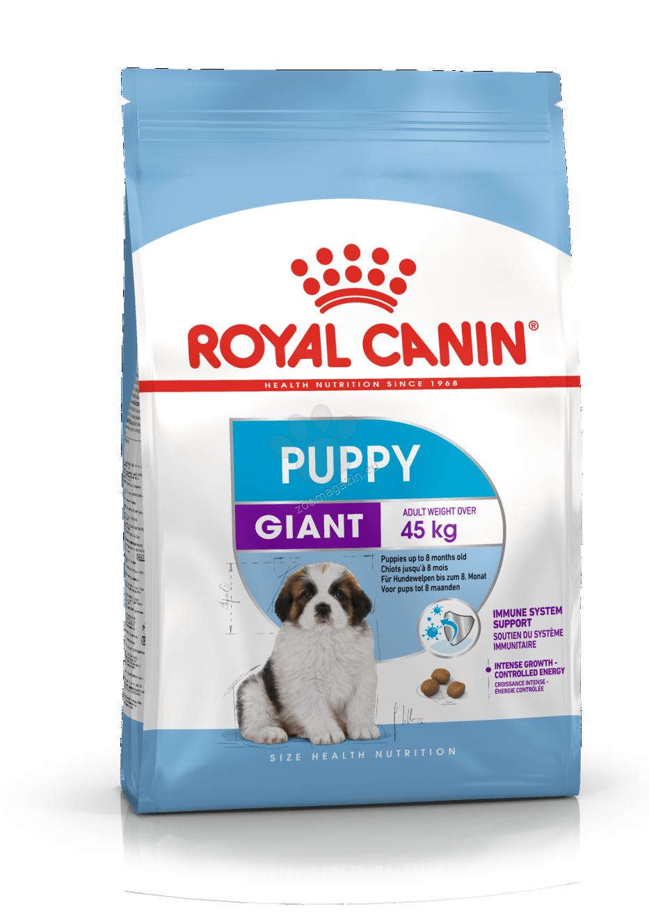 Royal Canin Giant Puppy - пълноценна кучешка храна за кученца от гигантски породи с тегло в зряла възраст над 45 кг., до 8 месечна възраст 4 кг.