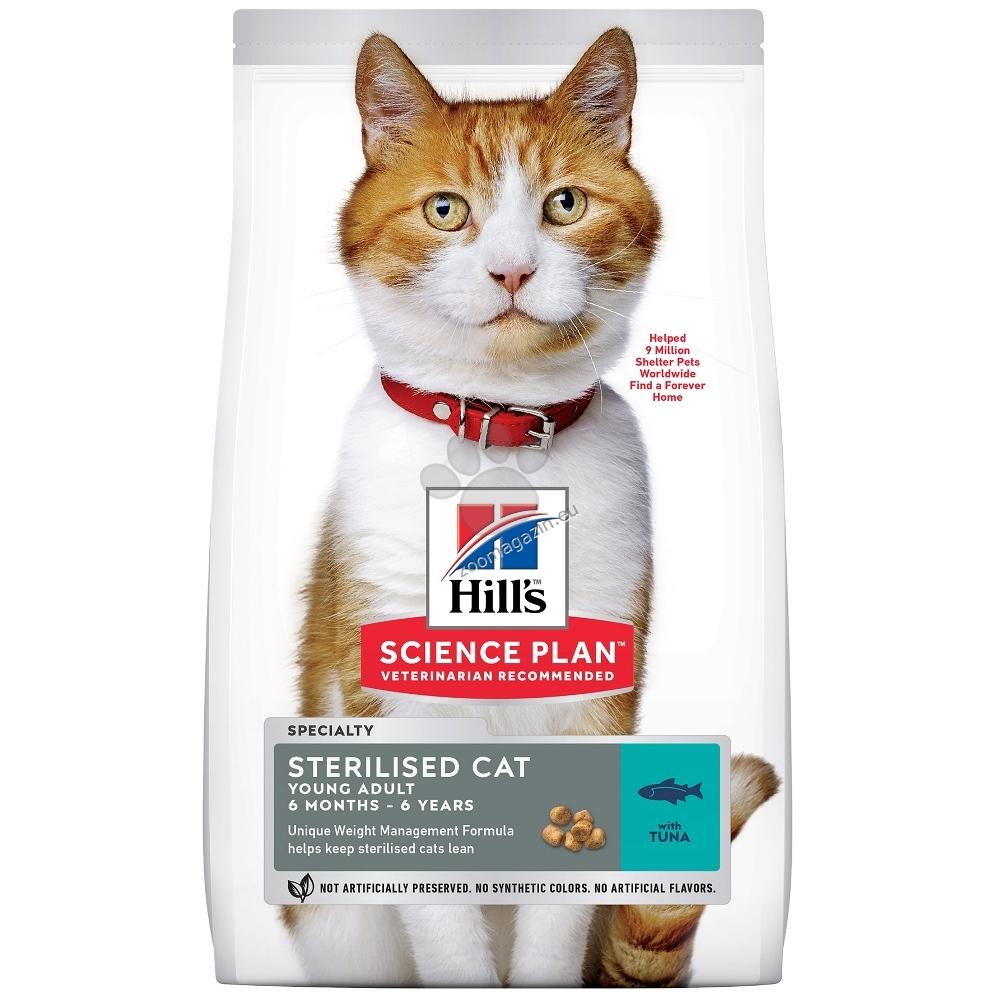 Hills - Science Plan Sterilised Cat Young Adult с риба тон - Пълноценна суха храна - За млади кастрирани котки от 6 месеца до 6 години 1.5 кг. + ПОДАРЪК: 2 консерви Hill's Science Plan /1бр. с пилешко и 1бр. сьомга/