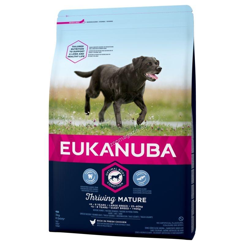 Eukanuba Thriving Mature Large Breed - за кучета големи и гигантски породи над 26 кг., и възраст над 6 години  15 кг.