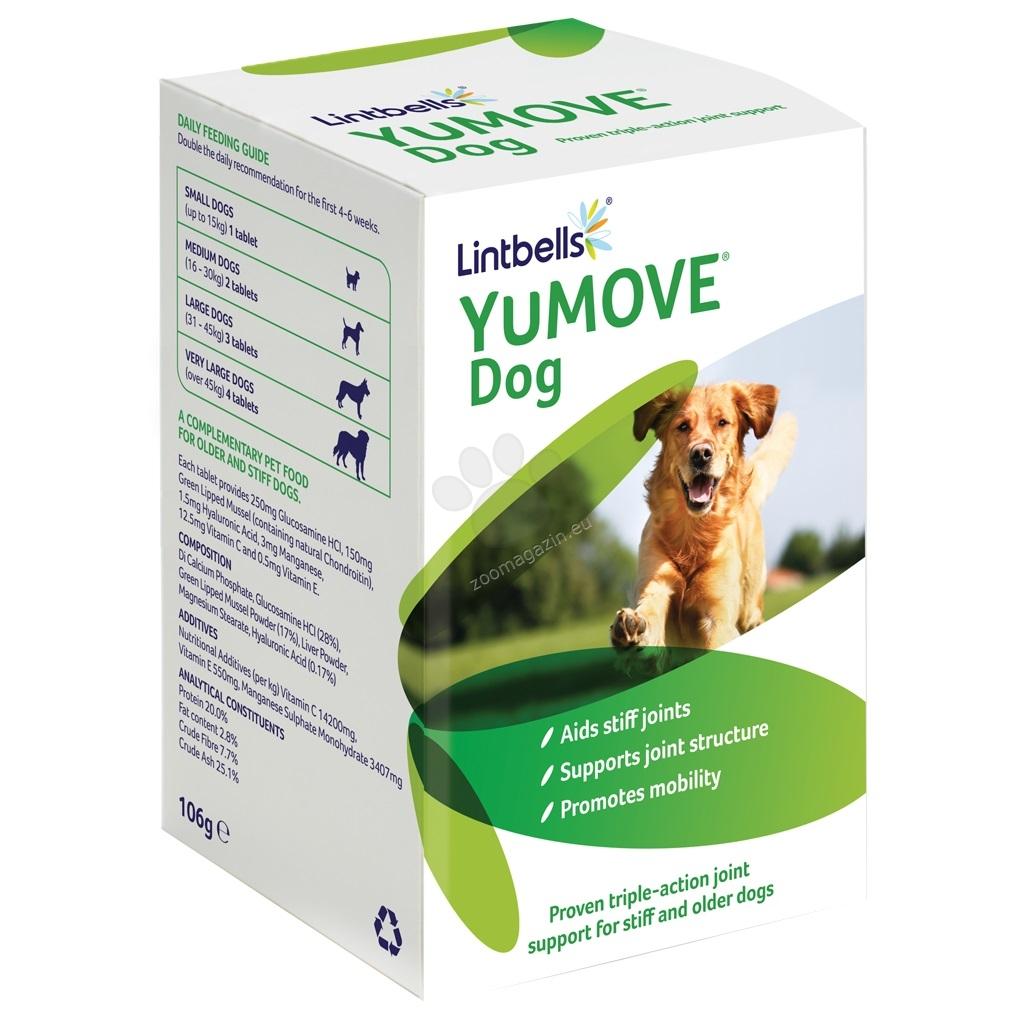 Lintbells - YuMOVE – овкусени таблетки за стави с екстракт от зеленоуста мида (за кучета) 120 таблетки