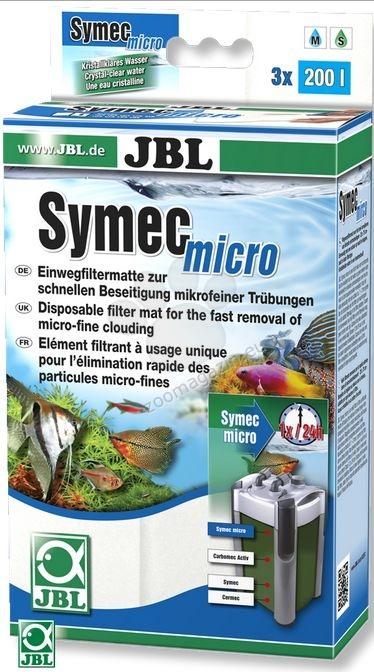 JBL SymecMicro - копринена вата за филтър 25х75 см