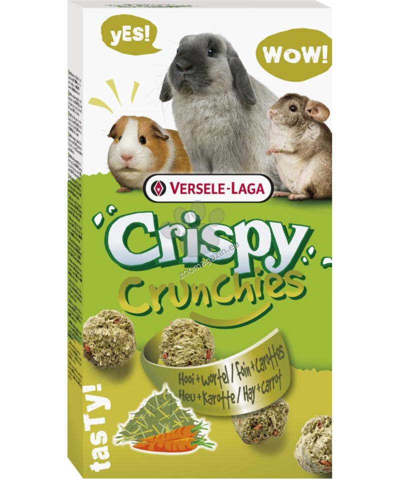 Versele Laga - Crispy Crunchies Hay - деликатесно лакомство с билки, сено и зеленчуци 75 гр.
