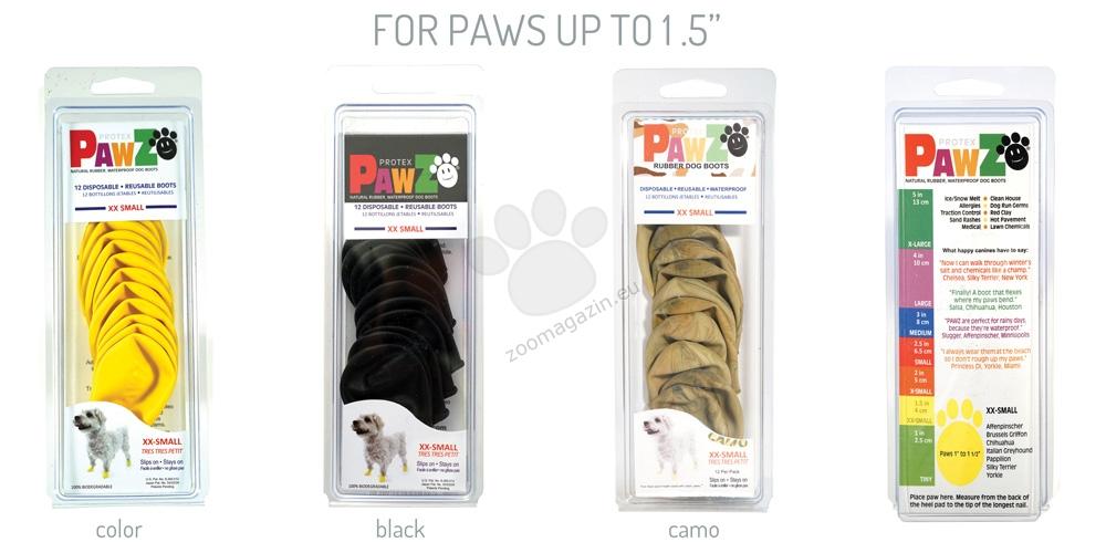 Pawz XXS Yellow - каучукова водоустойчива обувка за кучета с дължина на лапата до 3 см, жълта, 12 броя /кутия/
