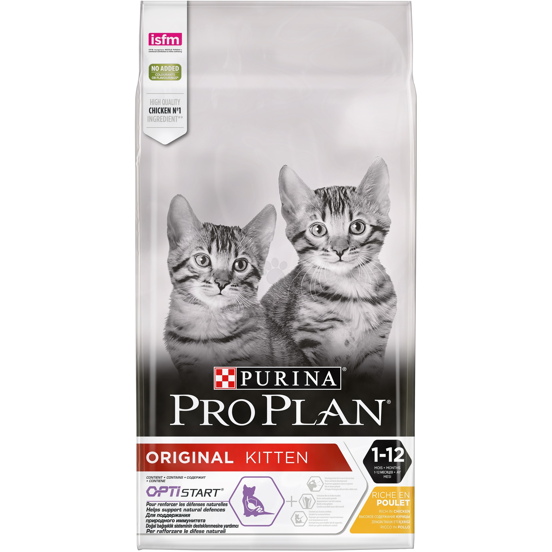 Pro Plan Kitten - с пиле и ориз за малки котенца от 2 до 12 месеца 1.5 кг.