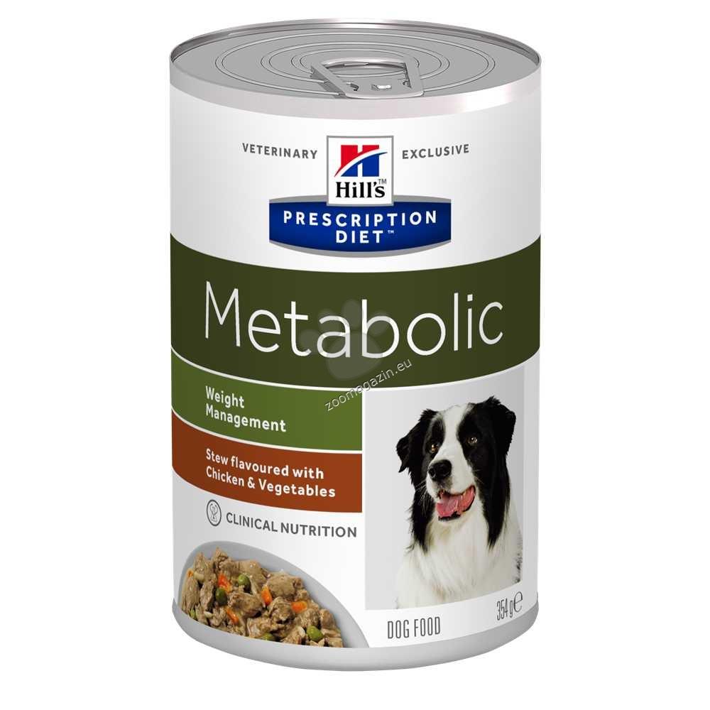 Hills Prescription Diet STEW Metabolic задушено с пилешко и зеленчуци -  ново поколение диета за кучета с наднормено тегло 354 гр.