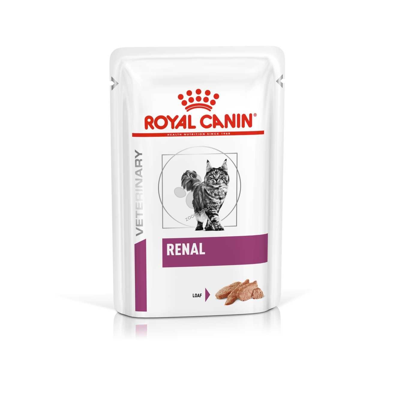 Royal Canin Renal Loaf Cat - храна за котки със стадий 2 до 4 на хронична бъбречна недостатъчност 85 гр.