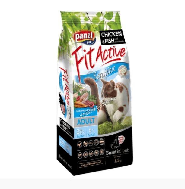 FitActive Sensitive – пълноценна храна за чувствителни котки 300 гр.