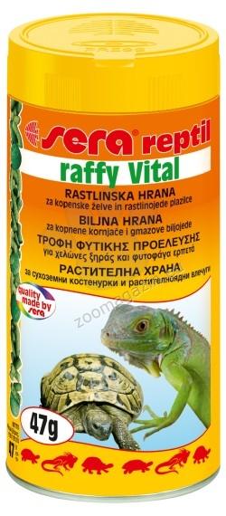 Sera Raffy Vital - храна за растителноядни влечуги 250 мл. / 47 гр. /