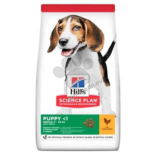 Hills - Science Plan Canine Puppy Medium с пилешко - За подрастващи кучета от средните породи до 25 кг., от отбиването до 1 г. Бременни и кърмещи кучета 2.5 кг.