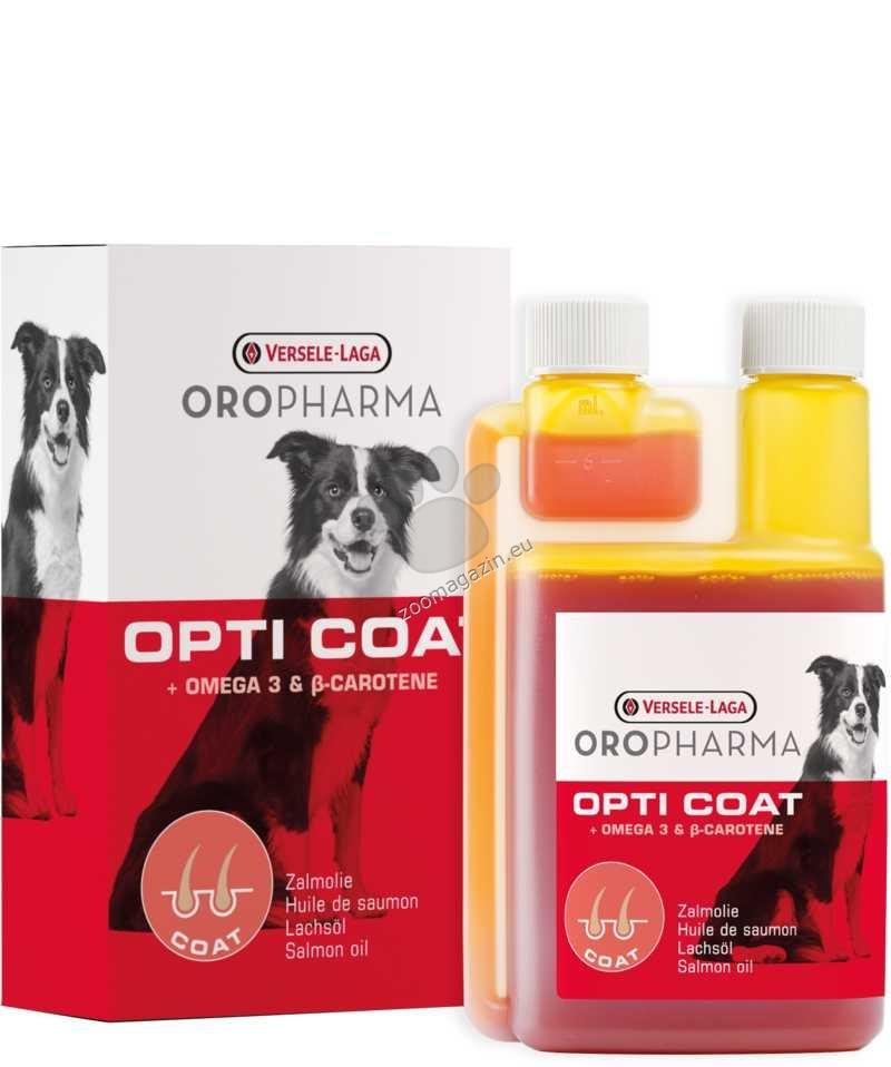 Versele Laga - Oropharma Opti Coat - продукт с високо съдържание на сьомгово масло и В-каротин за лъскава козина и здрава кожа 250 мл.