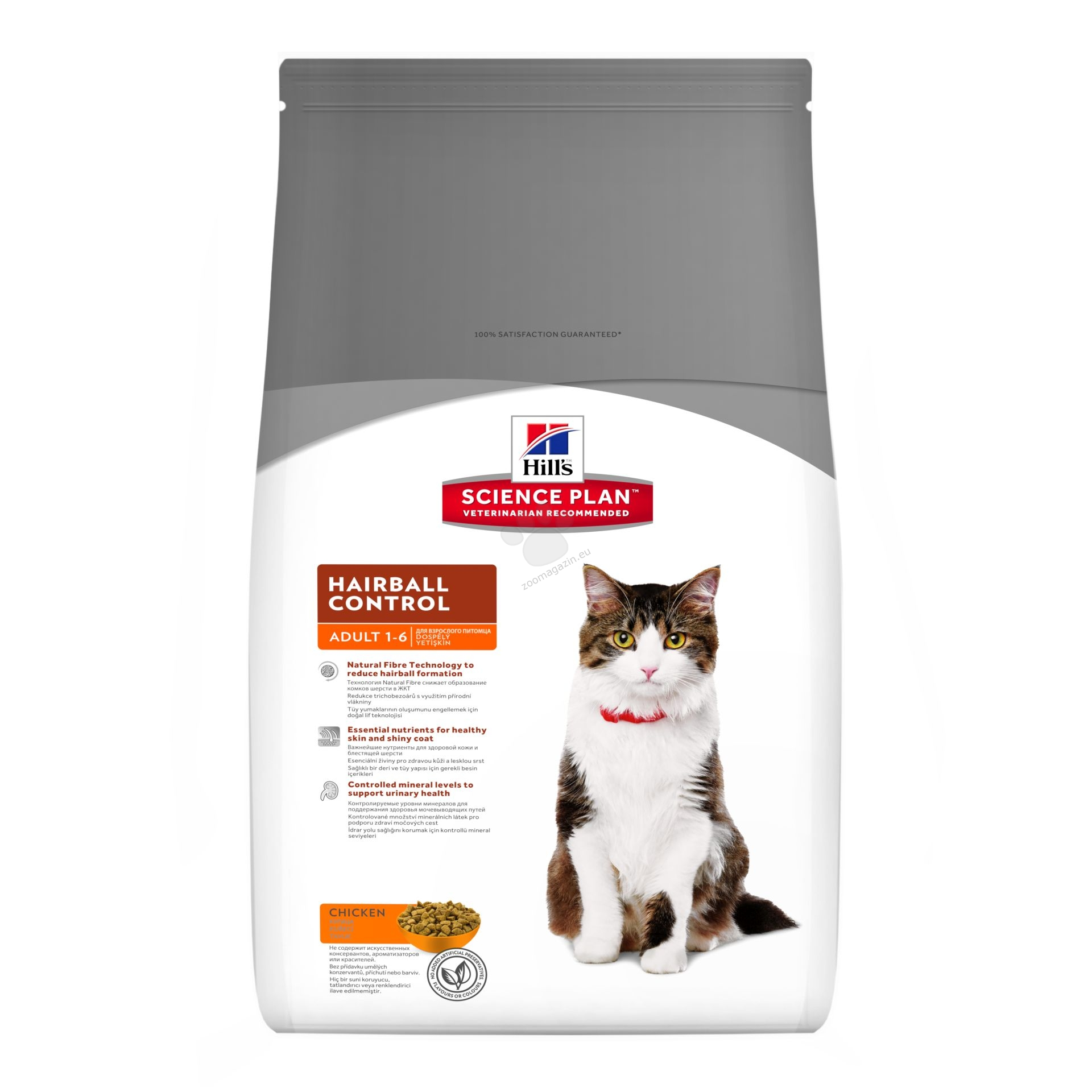 Science Plan Feline Adult Hairball Control Chicken - Пълноценна храна за намаляване на космените топки 5 кг. + ПОДАРЪК: 1 кутия x 12 пауча Adult FAVOURITE SELECTION